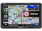 パナソニック(Panasonic) CN-G1400VD買取画像
