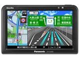 パナソニック(Panasonic) CN-G540D買取画像