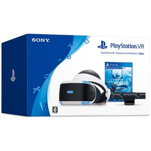PlayStation VR WORLDS同梱版 CUHJ-16006買取画像