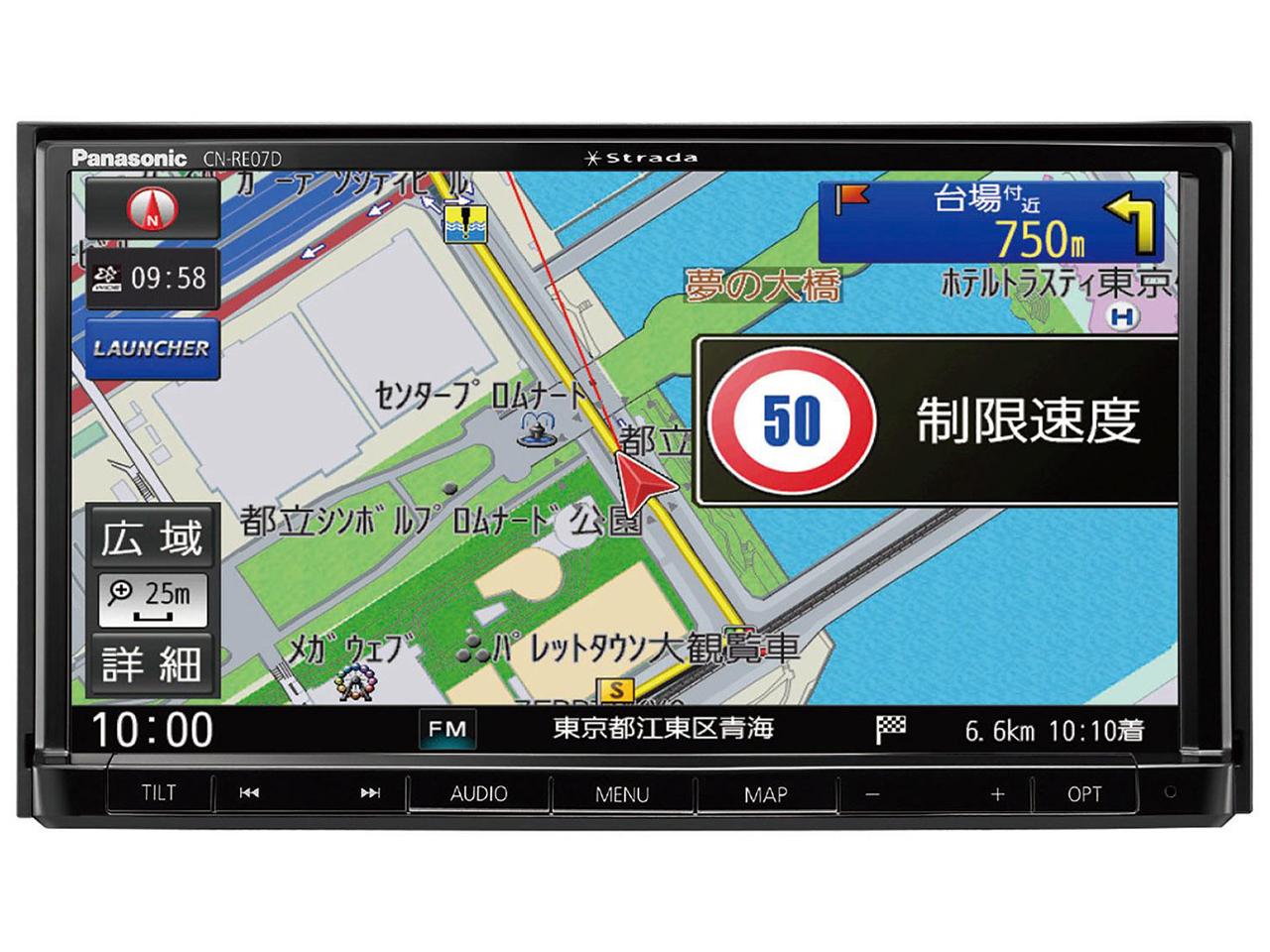 パナソニック(Panasonic) ストラーダ CN-RE07D買取画像