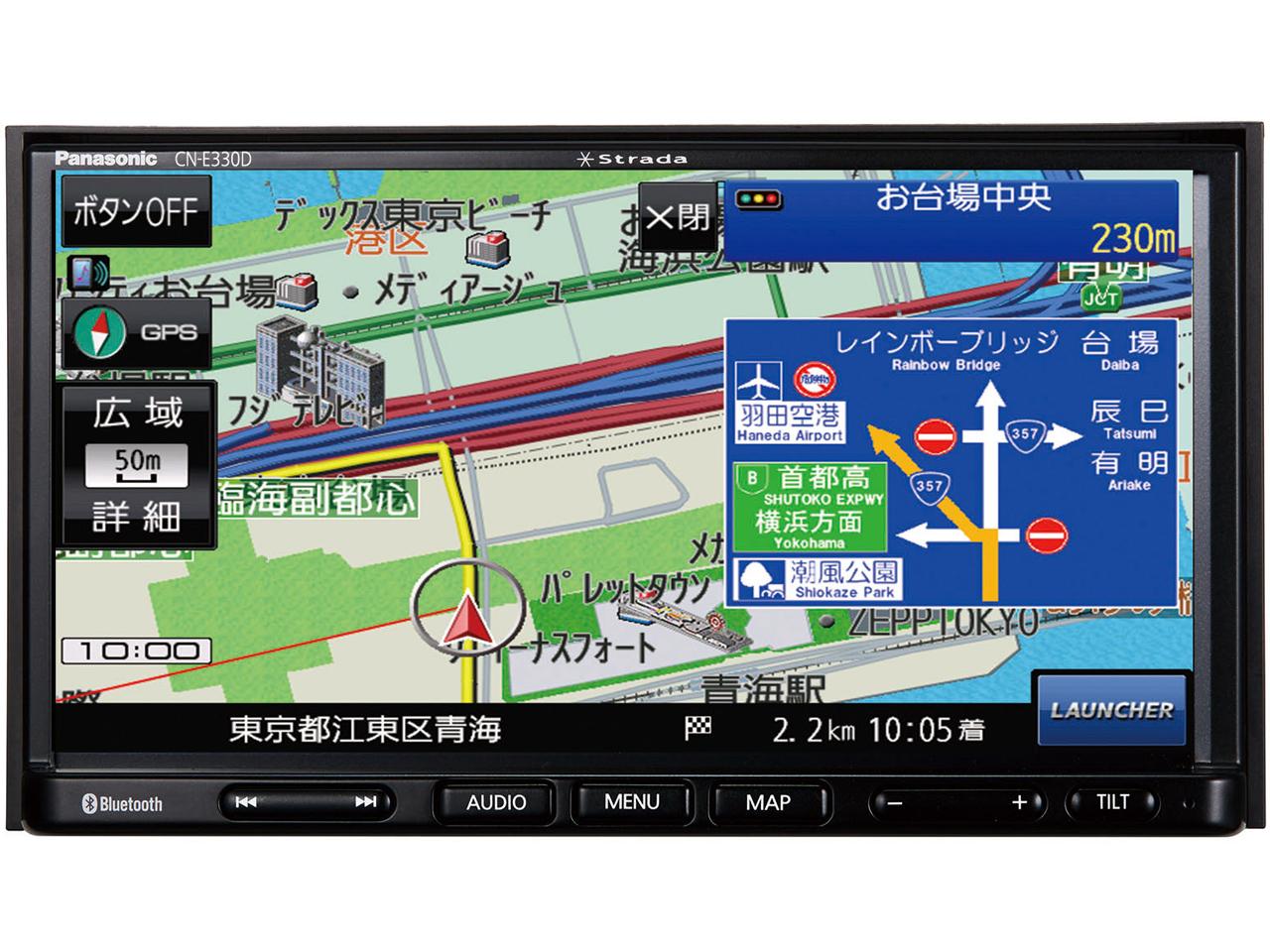 パナソニック(Panasonic) ストラーダ CN-E330D買取画像